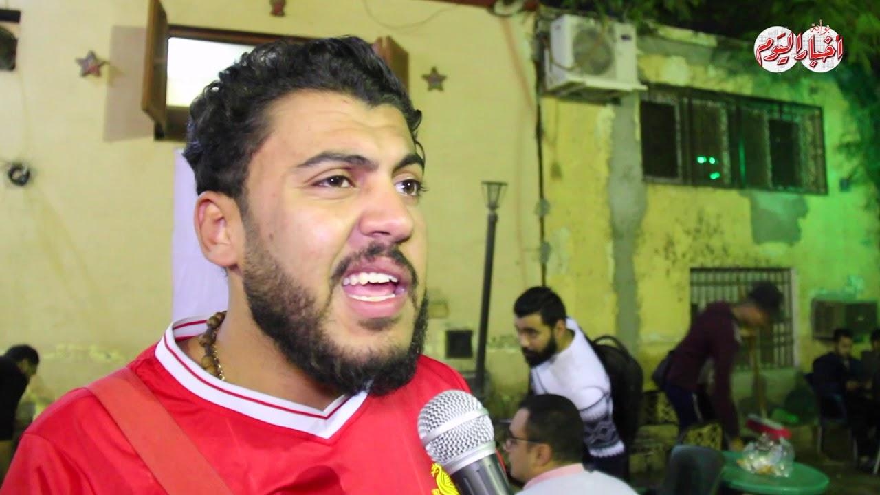 أخبار اليوم | رأى الجماهير: اداء الاهلي كان سئ للغاية في لقاء العودة مع الترجي التونسي