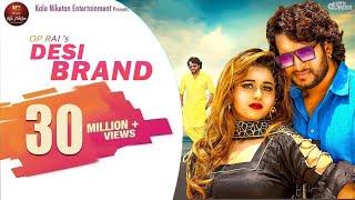 DESI BRAND I Manjeet Panchal I NS Mahi I New Haryanvi Song 2020 I GR Music I Kala Niketan