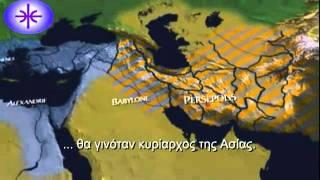 ALEXANDER THE GREAT - IRON MAIDEN (ΜΕΓΑΣ ΑΛΕΞΑΝΔΡΟΣ).flv