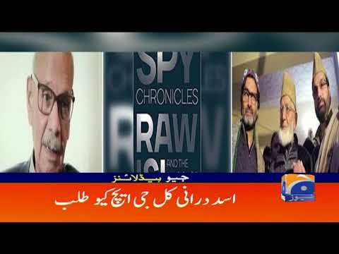 Geo Headlines - 01 PM - 27 May 2018