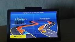 "Navi Europe - 7"" GPS навигация за Камион, Автобус и Кола. Joroiliev Computers. IGO PRIMO. TRUCK."