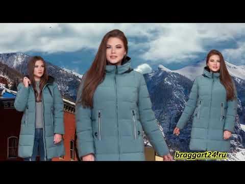 Купить Красивую Женскую Куртку Большого Размера