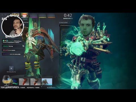 видео: snailkick ИГРАЕТ ЗА ПАПИЧА В dota 2