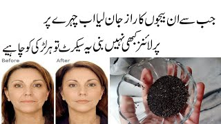 ANTIAGING CREAM For 10 Years Younger Skin/DIY Anti Aging CREAM || Skin Whitening & Tightening CREAM