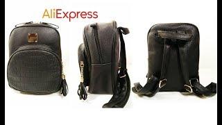 Рюкзак Обзор посылки с Алиэкспресс/Backpack Review parcel with Aliexpress!