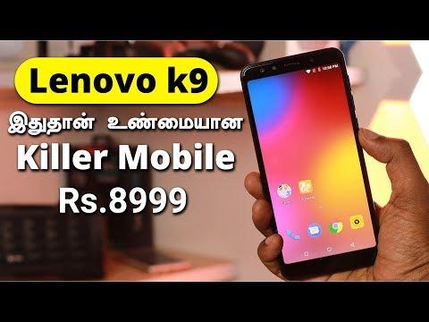 Lenovo K9 Killer Mobile Unboxing in Tamil - Loud Oli Tech