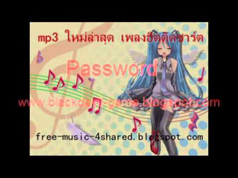 freemusic4sharedblogspotcom