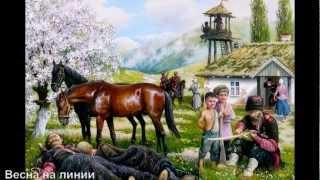 А П Лях   Донские казаки