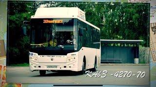 """""""Транспорт России"""". Автобус КАвЗ-4270-70   Bus KAvZ-4270-70"""