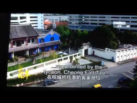 Century Tales (4) CHEONG FATT TZE MANSION 建蓝屋之时 PENANG