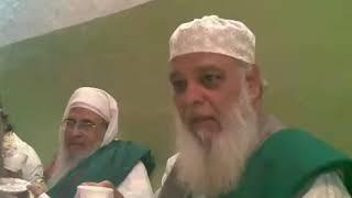 Hazrath Peer Bade Baghdadi Syed Abdul Rahman Qadri Ar-Rifai R.A