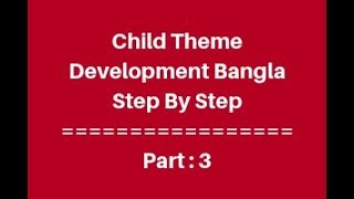 WordPress Child Theme Development for beginners Part -3