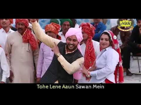 Hit Dj Rasiya 2018-सब जाडे दिए लिकार | Official Video With Lyrics | totaram sondhiya