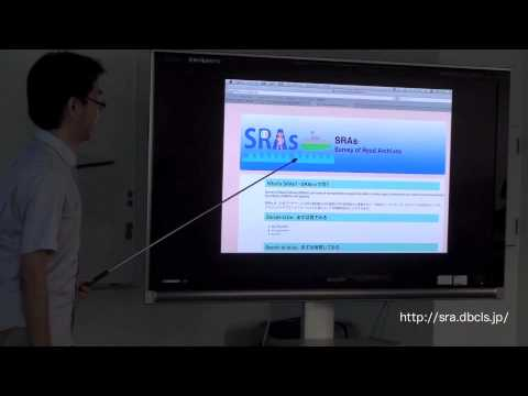 Sequence Read Archives(SRA)の活用術:その統計と検索