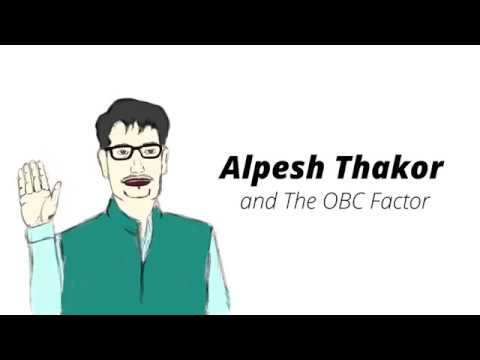 Gujarat Results 2017: Alpesh Thakor And The OBC Factor