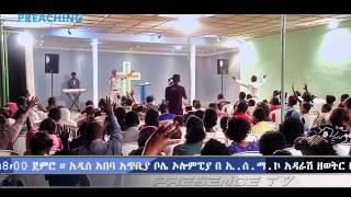 PRESENCE .tv CHANNEL Jun 24, 2015 prophet of GOd suraphel demissie