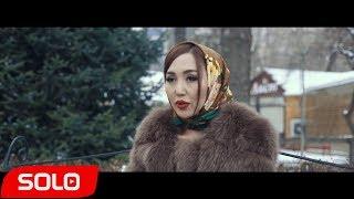 Акмарал Жоробаева - Сезген жоксун / Жаны 2019