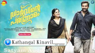 Download Hindi Video Songs - Kathangal Kinavil | Darvinte Parinamam | Haricharan