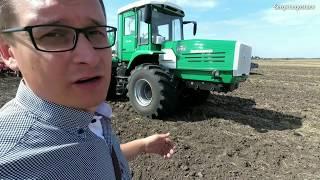 Трактор ХТА-250-13