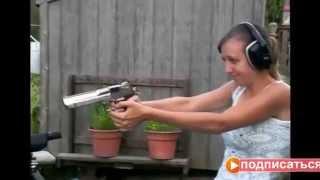 Оружие + Женщины = Отдача 2