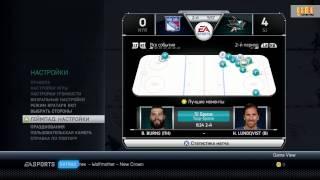 NHL 2015 / XBOX 360 / Gameplay / Обзор игры / HD 1080