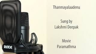 Download Hindi Video Songs - Thanmayalaadenu from the movie Paramathma
