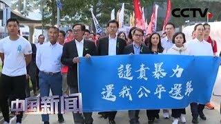 [中国新闻] 香港各界强烈谴责立法会议员何君尧遇袭事件 | CCTV中文国际