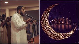 INVOCATION TARAWIH - RACHID ELJAY - Ramadan 2018