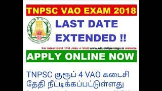 TNPSC GROUP-4  VAO 2018 EXAM-LAST DATE  EXTENDED