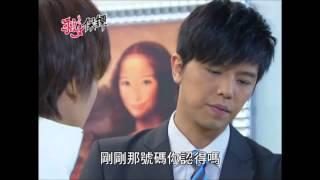 剩女保镖 第六集 孟耿如和小鬼黄鸿升 Meng Geng Ru and Xiao Gui