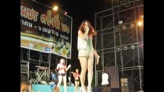 Repeat youtube video ขนมจีน Live in พระนครคีรี ครั้งที่ 26