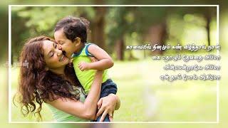 kalayil-dhinamum-kan-villithal-song-with-new-tamil-songs