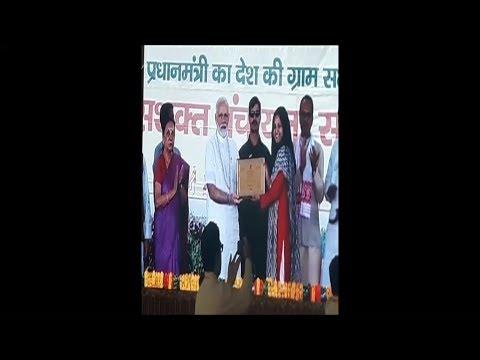 National E -Panchayat Award to Telangana