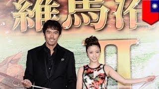 台湾・台北で行われた映画「テルマエ・ロマII」の台湾プレミアに、阿...