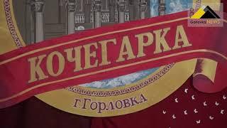 День открытых дверей в ДК «Кочегарка»