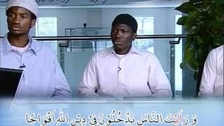 Al Tarteel: Lesson 13 (English)