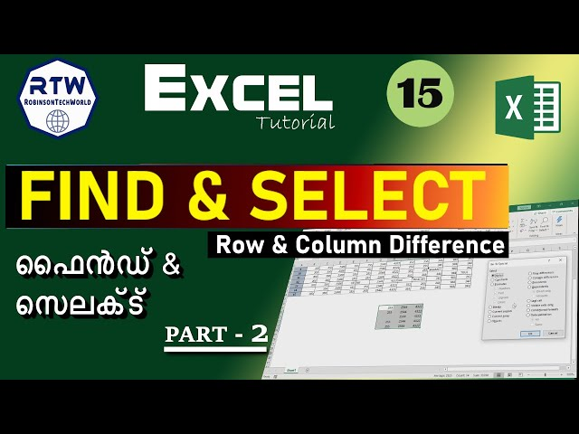 Excel Find and Select (Row and Column Difference) tutorial in Malayalam - Part 2