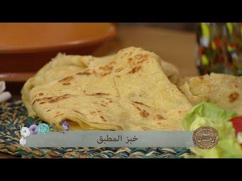 خبز المطبق + لوبيا بيضاء / بنة زمان / خالتي جميلة / Samira TV