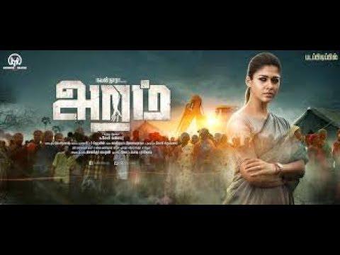 Aramm Official Teaser   Nayanthara   Gopi...
