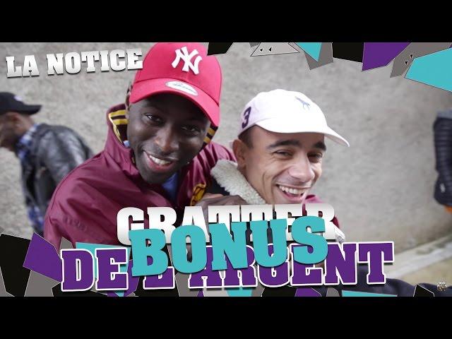 BONUS #34 - GRATTER DE L'ARGENT