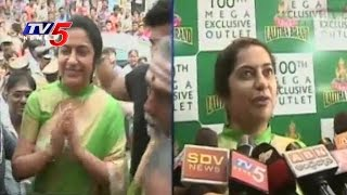 Actress Suhasini Launches Lalitha Brand Rice 100th Outlet in Vijayawada | Telugu News | TV5 News