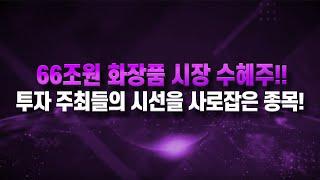 [주식]  장세 무관 재료 '광군절과 자회사 상…