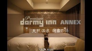 오사카자유여행 :: 오사카 도톤보리 호텔  '도…