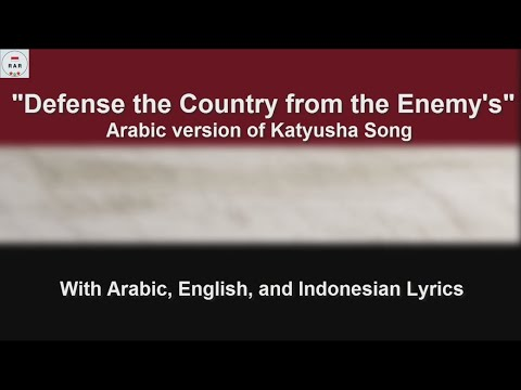 Defense the Country from the Enemy's - Katyusha in Arabic -