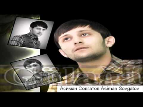 АСИМАН СОВГАТОВ MP3 СКАЧАТЬ БЕСПЛАТНО