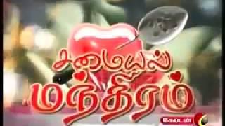 sakeela -Samayal Manthiram latest episode