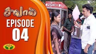 Savaal  – Jaya tv Show