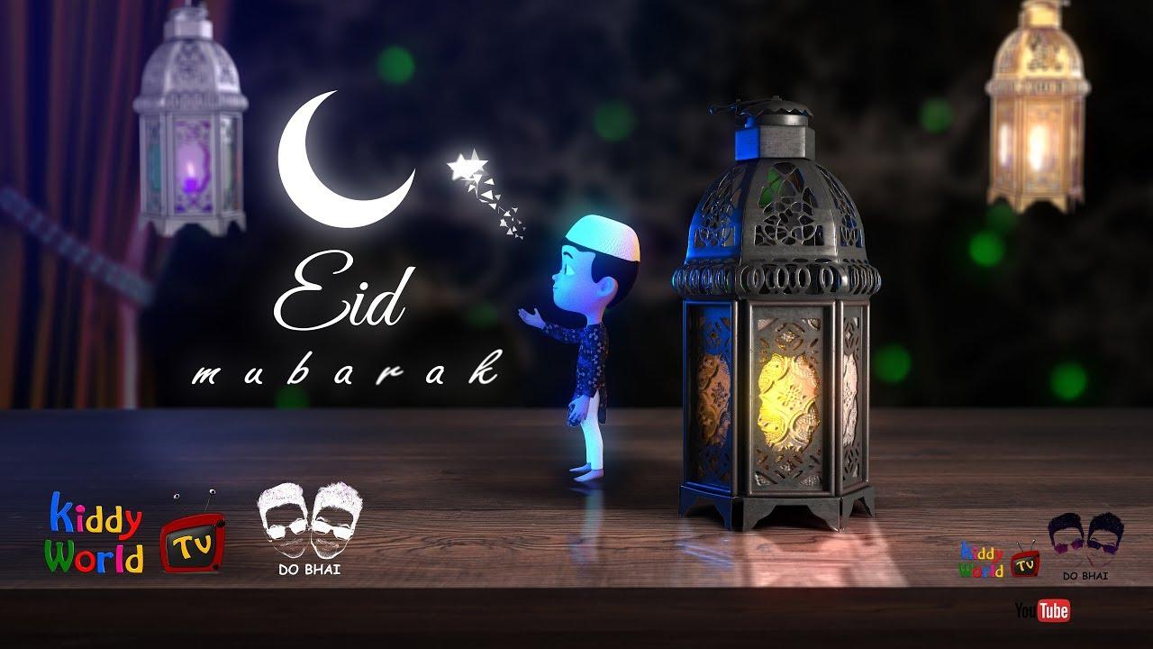 Eid Mubarak Animation Eid Mubarak Wishes Eid Mubarak Whatsapp Status Eid Gif 4k Video Youtube