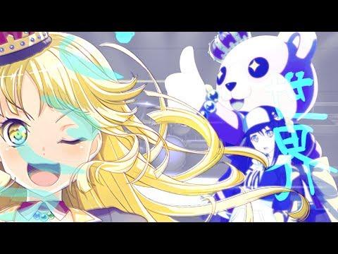 【バンドリ!MAD】シルエット【ハロー、ハッピーワールド!】