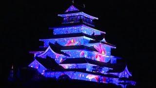会津若松の鶴ケ城本丸に映し出した、プロジェクションマッピングの3回...